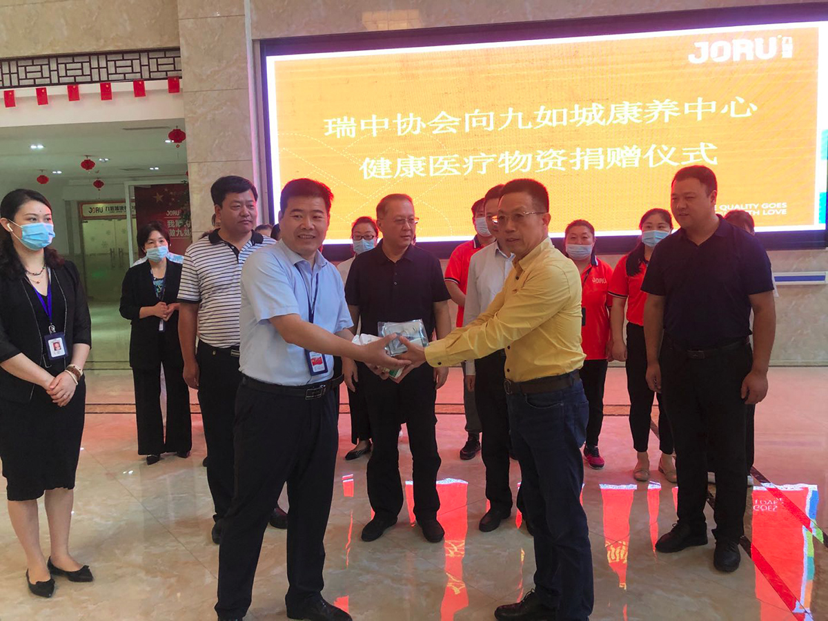 Réception du matériel médical offert par la SSC - Xuzhou
