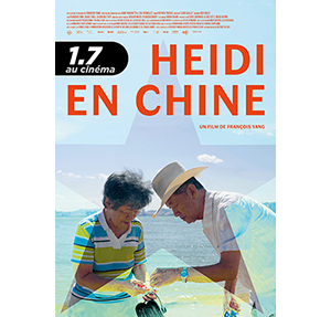 "Dokumentarfilm ""Heidi in China"""