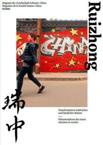 Ruizhong 1/2021